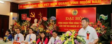CÔNG ĐOÀN TỔNG CÔNG TY ĐỨC GIANG TỔ CHỨC ĐẠI HỘI ĐẠI BIỂU KHOÁ VIII NHIỆM KỲ 2017 - 2022
